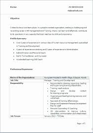 Whats A Resume Inspiration Whats A Good Resume Title Graduate School Application Resume