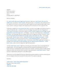 boy scout recommendation letter recommendation letter  eagle