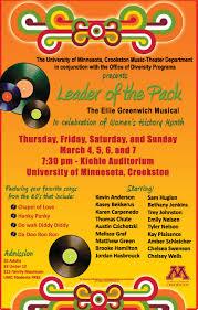 University Of Minnesota Crookston News February 2010 Archives