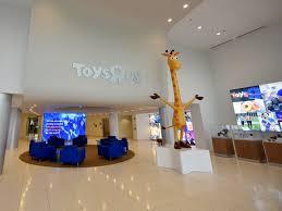 toys r us liquidation headquarters