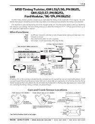 msd streetfire pn 5520 wiring diagram wiring diagrams msd streetfire hei wiring diagram photo al wire