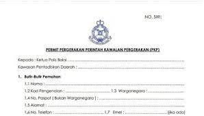 Untuk mengelakkan sebarang kesulitan semasa beroperasi syarikat dinasihatkan juga untuk mendapatkan surat kebenaran beroperasi. Ppn Borang Kebenaran Rentas Daerah Negeri Pdrm Download
