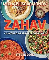 Zahav A World Of Israeli Cooking Michael Solomonov Steven Cook