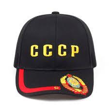 High Quality embroidery <b>new CCCP</b> USSR national emblem ...