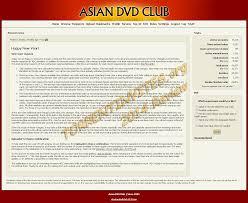 Asian dvd club org