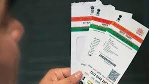 aadhaar card without a