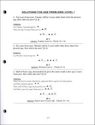 hands on equations verbal problems introductory workbook additional photo inside page