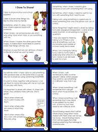 I Dare To Share!    K-2nd    SOCIAL STORY SKILL BUILDER   1st Grade ...