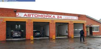 Где можно купить курсовую работу в Новошахтинске Решение  Заказать курсовую работу по психологии в Миассе