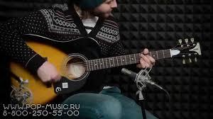 <b>EPIPHONE</b> PRO-1 - <b>акустическая гитара</b> - YouTube