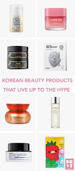 10 best korean beauty s of 2019 korean skin care makeup reviews