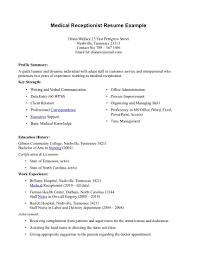 Best Resume Objective Receptionist Medical Description Office