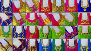 Beautiful Blouse Neck Designs Images 25 Beautiful Back Neck Blouse Designs 2019 Womens Fashion Blouses Madhus Fashion