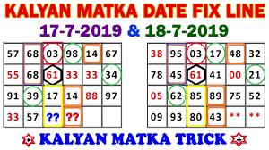 Sattamatka Com Kalyan Chart Kalyan Matka Jodi Trick Satta Matka Matka Satta Trick In Hindi