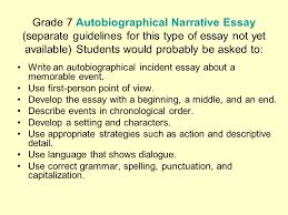 best personal essay writing sites us top academic essay narrative autobiography essay example writing a resume on word