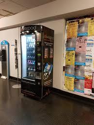 Phone Vending Machine Beauteous Phone Charger Vending Machine At USYD CamperdownDarlingt