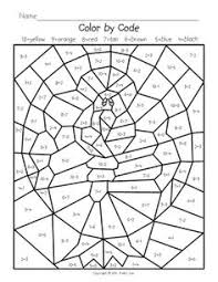 fbe767e491ec185db251574392e6045e turkey colors thanksgiving math math coloring pages 3rd grade add ten valentine math game from on fraction addition and subtraction worksheet