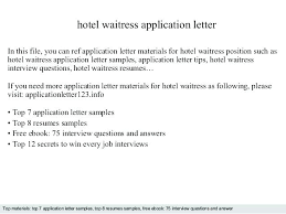 Waitressing Cover Letter Waitress Cover Letter This File Includes