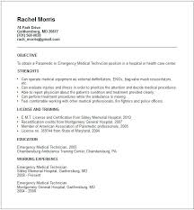 Pharmacy Technician Resume Objective Resume Pro