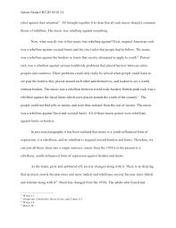 isp essay  3