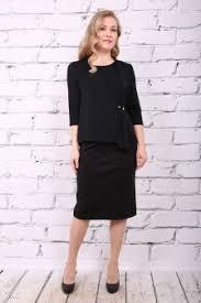 <b>Блузки</b> женские - Интернет магазин женской одежды ...