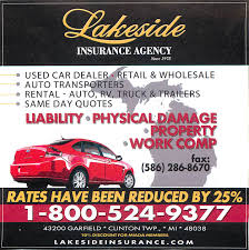 check out lakeside insurance s newest add in michigan driveline lakeside s used car dealer program is curly exclusive to michigan but will