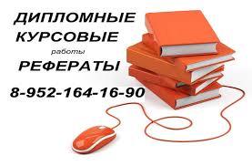 Курсовые дипломные работы на тему алкоголизм научные статьи Радуга referaty alkogolizm