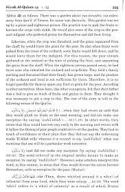surah al qalam maariful quran maarif ul quran quran surah al qalam 68 1 52 maariful quran maarif ul quran quran translation and commentary