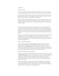 business careers essay format samples
