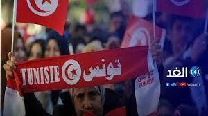 حراك تونس.. القراءة الدولية!