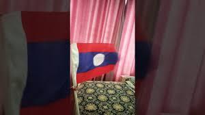 ธงชาติลาว - YouTube