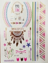 Tetování Ornamenty 3