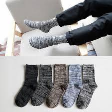 5 Pairs of New <b>Men's Socks</b> Cotton <b>Autumn</b> and <b>Winter</b> | Shopee ...