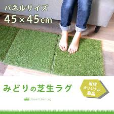 green turf rug artificial turf mats real lawn rugs artificial turf rug x cm our original
