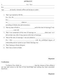Delhi Marriage Certificate Procedure And Charges Indiafilings