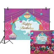 <b>Aladdin Backdrop</b>: Amazon.com