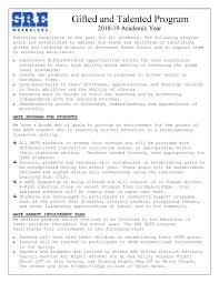 letter about gate program