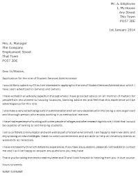 cover letter student student services administrator cover letter example icover org uk