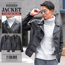 it is clothes in autumn in riders jacket men double fake leather leather jacket bitter bitter