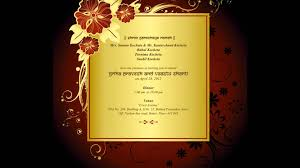 Invitation Cards Griha Pravesh Luxury Card Form Letter Example Of
