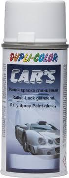 Краска аэрозольная <b>Dupli</b>-<b>Color Эмаль</b>, универсальная ...