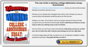 student loan debt clock second recap® how to write a college admissions essay by jenny sawyer amazon link student loan