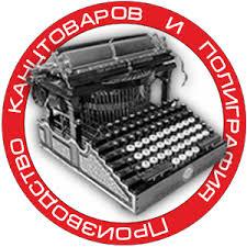 Обложка дипломная работа проект цена руб купить в Тамбове  Обложка дипломная работа проект цена 92 руб купить в Тамбове tiu ru id 17933