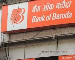 Bank Of Baroda Health Insurance Premium Chart Watch Bank Of Baroda Q3 Profit Dives 56 Pct To Rs 112 Crore