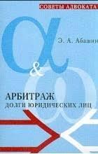 рецензия брачный договор Портал правовой информации  рецензия брачный договор фото 10