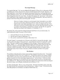 biblical worldview essay epistle to the r s justification  the gospel message 1