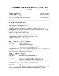 Church Resume Builder