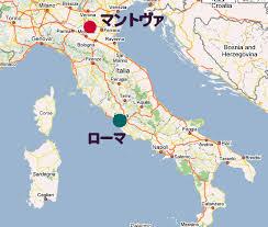 「1607 マントヴァ」の画像検索結果