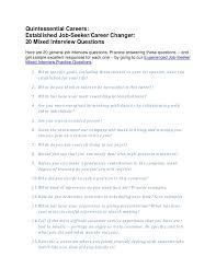 Quintessential Careers Interview Questions Qc 20 Mixed Questions