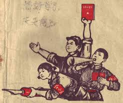 "2016 the chinese cultural revolution at fifty origins holding a copy of ""selected works of mao zedong red guards are featured on the cover of a guangxi elementary school textbook 1971"